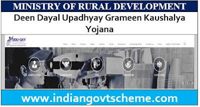 Deen Dayal Upadhyay Grameen Kaushalya Yojana