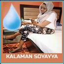 Kalaman Soyayya Apk Download for Android