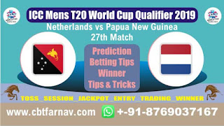 WC T20 Qualifier PNG vs NED 27th Today Match Prediction T20 World Cup Qualifier