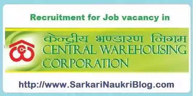 Sarkari Naukri Vacancy Central Warehousing Corporation CWC