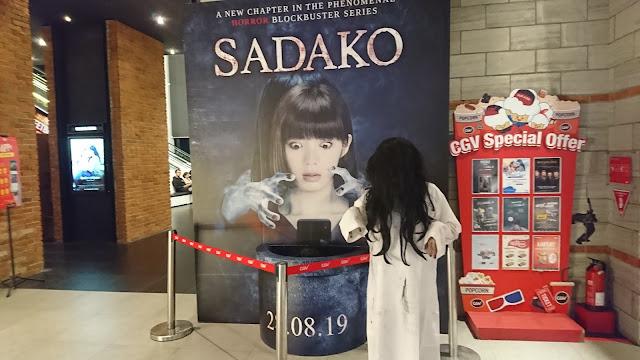 [Review Film] SADAKO 2019, Kisah Sadako 'Chan'