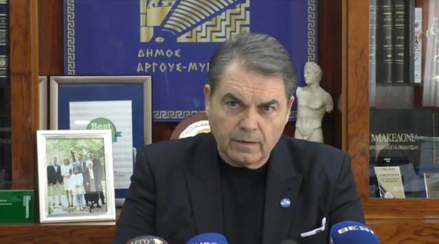 Δήλωση του Δημάρχου Δημήτρη Καμπόσου για τα χρέη της ΔΕΥΑ Ναυπλίου (βίντεο)