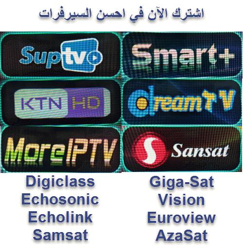 Moresat IPTV