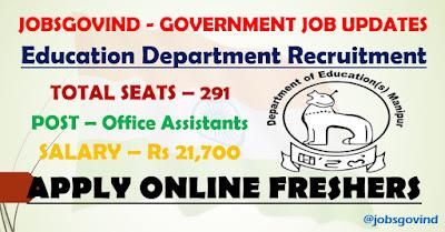 Education Department Recruitment 2021