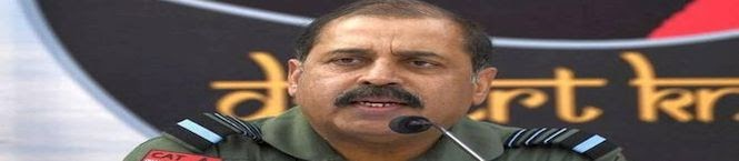 IAF Chief RKS Bhadauria Reaches Israel On Official Visit
