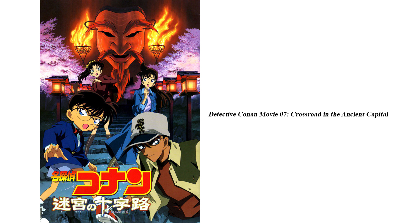 Shinichi kudo detektiv conan love gif on gifer by starworker.