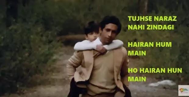 तुझसे नाराज नहीं जिंदगी/Tujhse naraz nahi zindagi Lyrics in hindi- Masoom/Anup Ghoshal