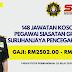148 Jawatan Kosong Pegawai Siasatan Gred P41. Gaji RM2,502.00 - RM9,803.00