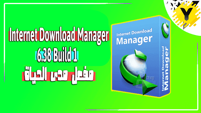 Internet Download Manager 6.38 Build 1