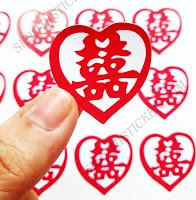 tem chữ hỷ trái tim dán quà cưới