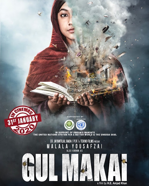 Gul Makai- story, cast crew, and trailer