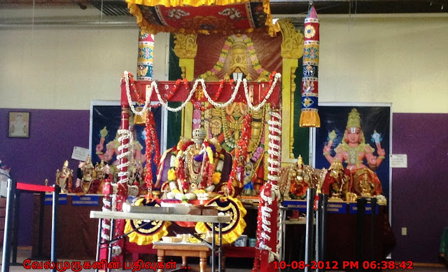 Hillsboro Hindu Temple