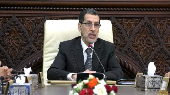 العثماني: الحكومة ملتزمة بتحسين تصنيف المغرب في مؤشر مناخ الأعمال في أفق 2021