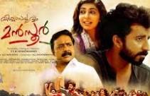 Viswasapoorvan Mansoor 2017 Malayalam Movie Watch Online