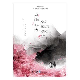 Hát Tiễn Đào Hoa Chờ Người Quay Lại (Tập 2) ebook PDF-EPUB-AWZ3-PRC-MOBI