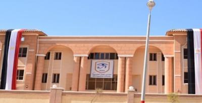 مدارس النيل الدولية الحكومية 2019