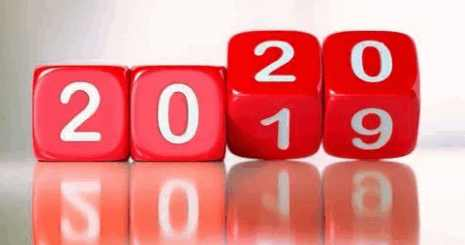Adiós 2019, HOLA 2020 - Consultoria-SAP