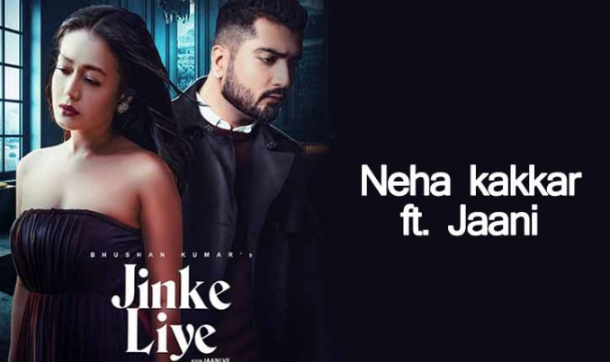 जिनके लिए (Jinke liye) lyrics by neha kakkar, feat jaani, B praak