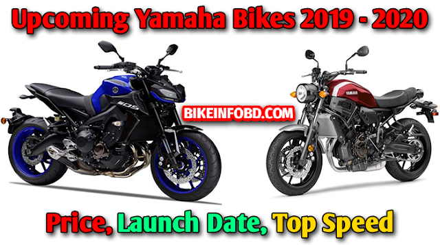 yamaha new bikes 2019