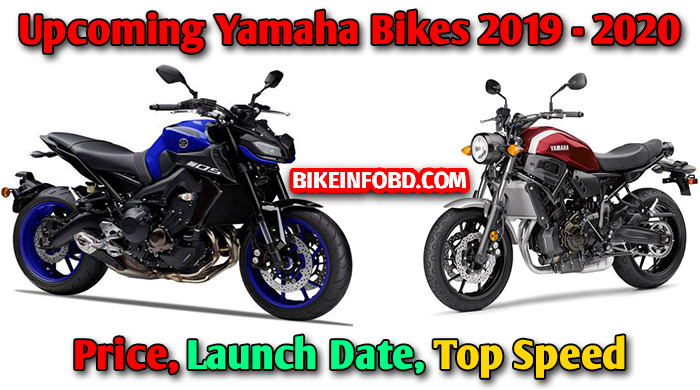 Upcoming Yamaha Motorcycle in India & Bangladesh 2021 - Specifications, Price, Launch Date, Top Speed, Image