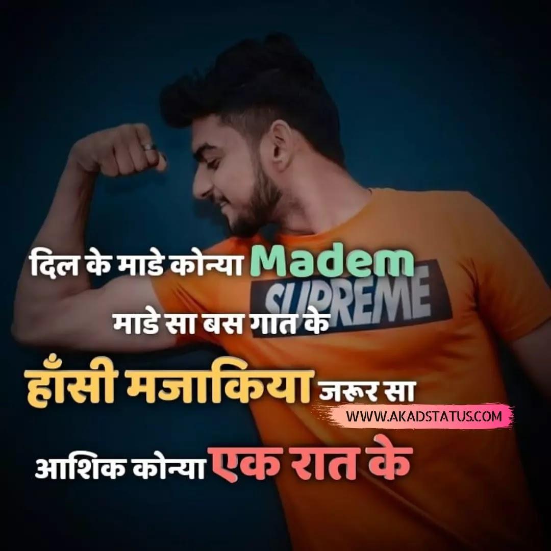 Haryanvi attitude status, haryanvi Images, haryanvi swag Images, haryanvi shayari