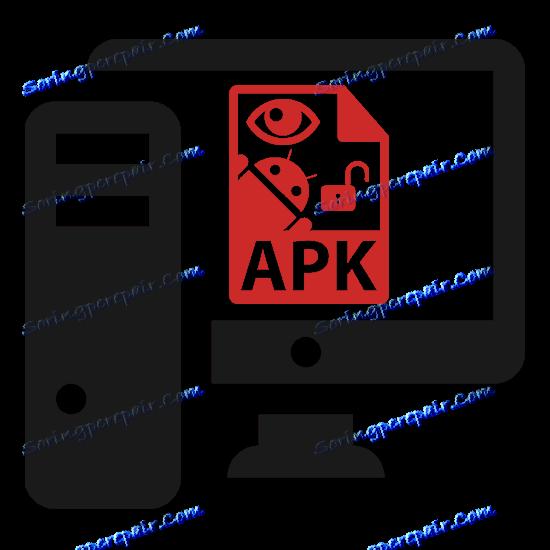 كيف تفتح الملفات apk ؟