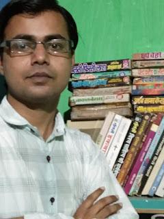 सज्जन और सजन - ब्रजेश कुमार शर्मा