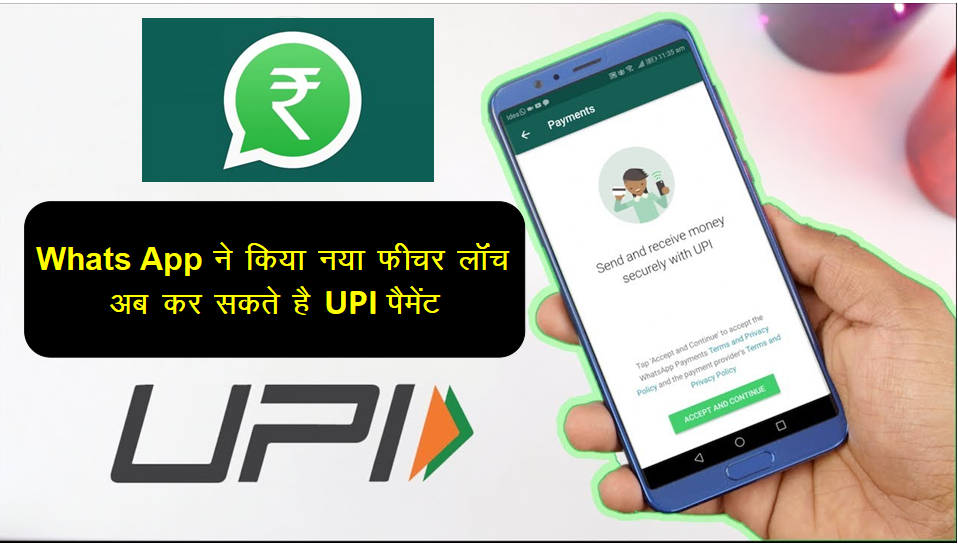 whatsapp payment invite link, payment through whatsapp, whatsapp business paid, google pay whatsapp, whatsapp payment feature, whatsapp payment apk, whatsapp payment service, whatsapp business payment, payment on whatsapp, google pay whatsapp group, payment via whatsapp,