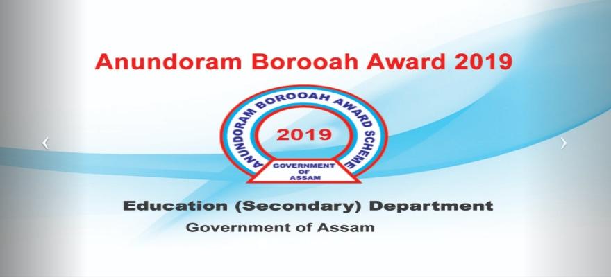 Anundoram Borooah Award Distribution Schedule