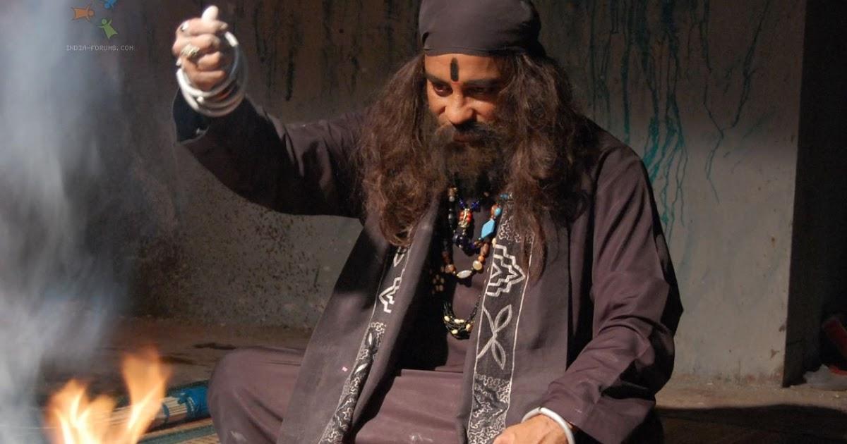 Bengali Tantrik Baba, Aghori Tantrik Baba, Maulana Tantrik Baba