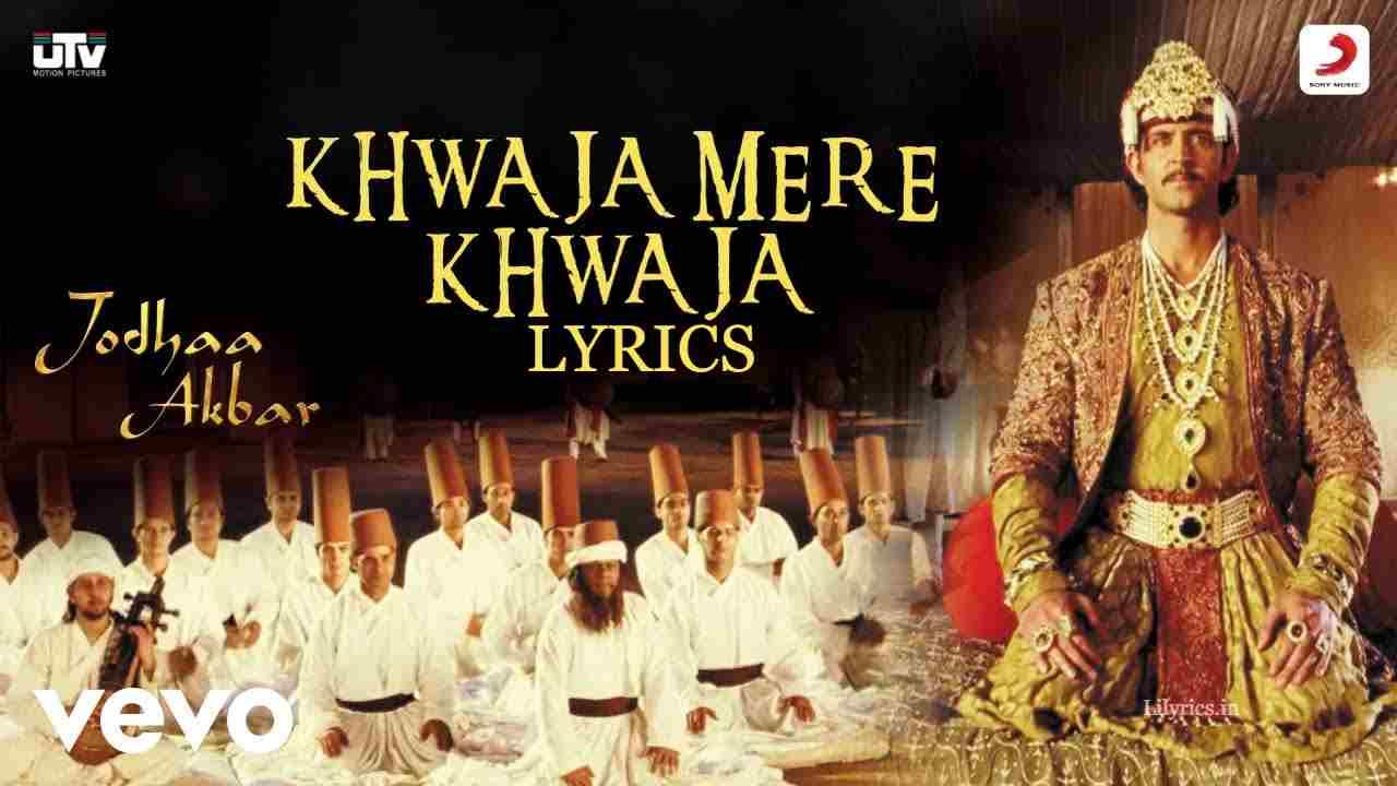 Khwaja Mere Khwaja Lyrics in Hindi