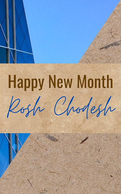 Happy Rosh Chodesh Elul Greeting Card | 10 Free Cute Cards | Happy New Month | Sixth Jewish Month