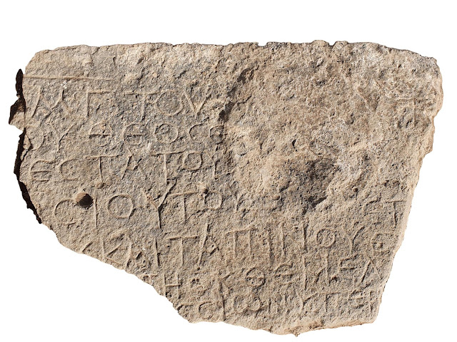 1,500-year-old Byzantine Greek inscription discovered in northern Israel