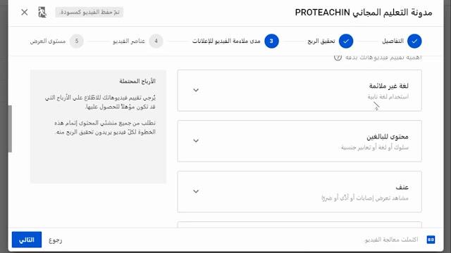 شرح تحديث يوتيوب أصبح برنامج تقديم شهادة ذاتية متوفرا لك تحديث تحقيق الدخل youtube self certification program