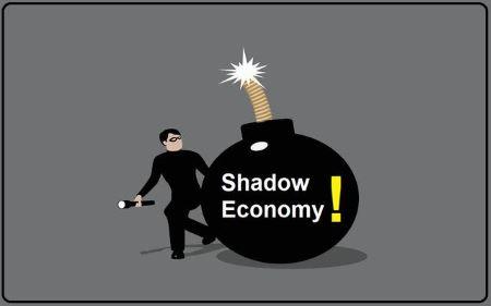 اقتصاد الظل