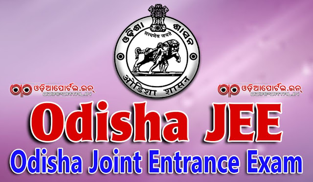 Odisha Joint Entrance Exam 2016 Download Admit card, www.ojee.nic.in admit card 2016 ojee download, Odisha JEE 2016 Admit Card / Hall Ticket www.odishajee.com  pdf download of OJEE 2016-17 entrance,