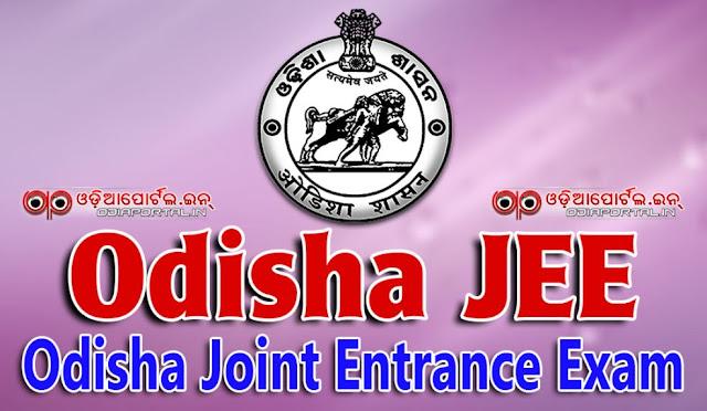 Odisha Joint Entrance Exam 2016 Download Admit card, www.ojee.nic.in admit card 2016 ojee download, Odisha JEE 2016 Admit Card / Hall Ticket www.odishajee.com  pdf download of OJEE 2016-17 entrance,