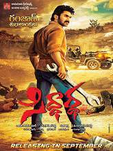 Watch Siddhartha (2016) DVDScr Telugu Full Movie Watch Online Free Download