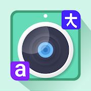 تحميل تطبيق Picture Translator-translate photos with camera تطبيق لترجمة الصور للاندرويد