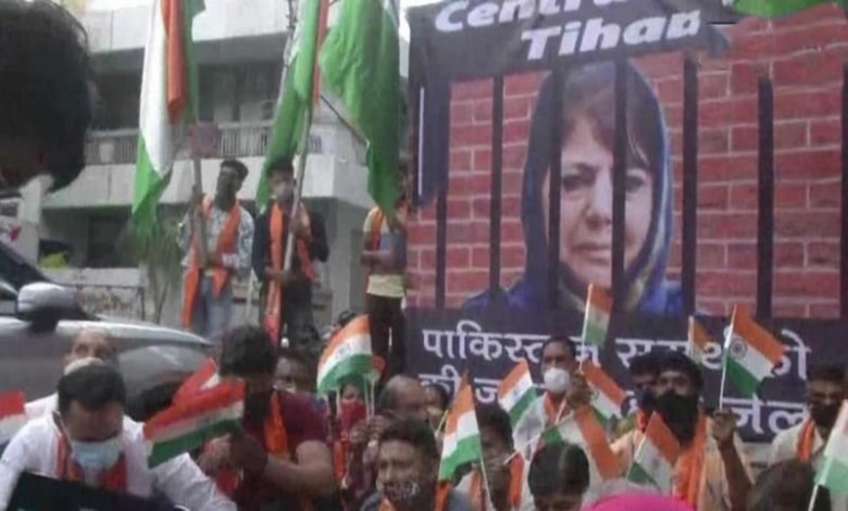 Pak lover Mehbuba should be imprisoned in Tihar. Protests in Jammu before meeting with the Prime Minister