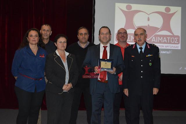 """Τιμητική διάκριση για τους """"Δεσμούς Αίματος"""" στην Αργολίδα από την Αστυνομική Διεύθυνση Πελοποννήσου"""