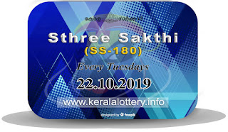 "KeralaLottery.info, ""kerala lottery result 22.10.2019 sthree sakthi ss 180"" 22th October 2019 result, kerala lottery, kl result,  yesterday lottery results, lotteries results, keralalotteries, kerala lottery, keralalotteryresult, kerala lottery result, kerala lottery result live, kerala lottery today, kerala lottery result today, kerala lottery results today, today kerala lottery result, 22 10 2019, 22.10.2019, kerala lottery result 22-10-2019, sthree sakthi lottery results, kerala lottery result today sthree sakthi, sthree sakthi lottery result, kerala lottery result sthree sakthi today, kerala lottery sthree sakthi today result, sthree sakthi kerala lottery result, sthree sakthi lottery ss 180 results 22-10-2019, sthree sakthi lottery ss 180, live sthree sakthi lottery ss-180, sthree sakthi lottery, 22/10/2019 kerala lottery today result sthree sakthi, 22/10/2019 sthree sakthi lottery ss-180, today sthree sakthi lottery result, sthree sakthi lottery today result, sthree sakthi lottery results today, today kerala lottery result sthree sakthi, kerala lottery results today sthree sakthi, sthree sakthi lottery today, today lottery result sthree sakthi, sthree sakthi lottery result today, kerala lottery result live, kerala lottery bumper result, kerala lottery result yesterday, kerala lottery result today, kerala online lottery results, kerala lottery draw, kerala lottery results, kerala state lottery today, kerala lottare, kerala lottery result, lottery today, kerala lottery today draw result,"