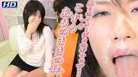 gachinco-gachi869