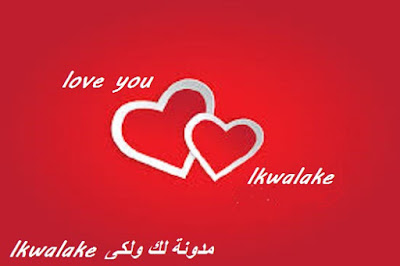 ما معنى الحب  what's the meaning of love