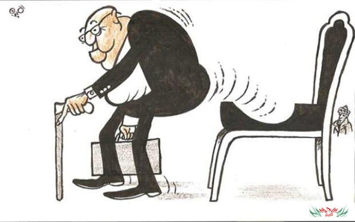 سعادة السيد الكرسي المحترم