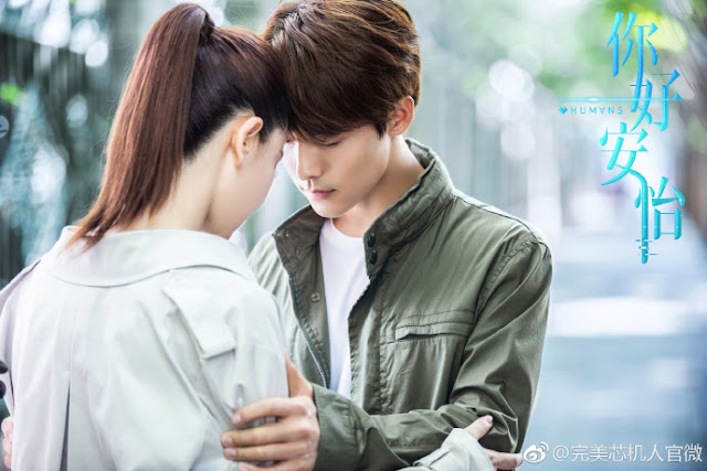 HUM∀NS Chinese drama