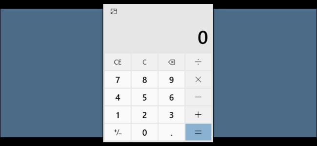 ويندوز 10 آلة حاسبة عائمة