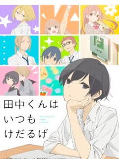 Assistir Tanaka-kun is Always Listless Online