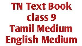 TN Text Book Class 9