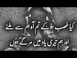 sad poetry,urdu poetry,sad shayri,urdu shayri,sad poetry in urdu